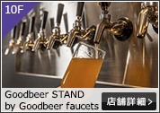 Goodbeer STAND by Goodbeer faucets