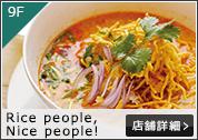 Rice people Nice people