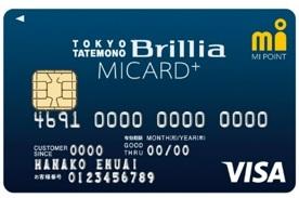 東京建物 Brillia MICARD⁺(東京建物ブリリアエムアイカードプラス)
