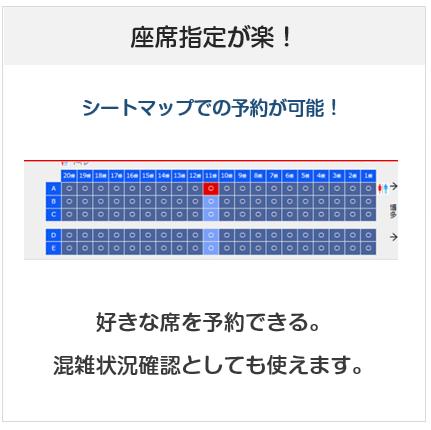 J-WESTカードは新幹線の指定席予約がシートマップなので便利