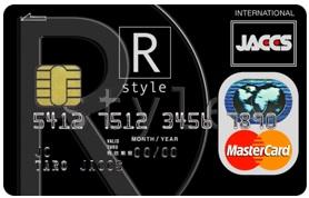 R-styleカード(アールスタイルカード)