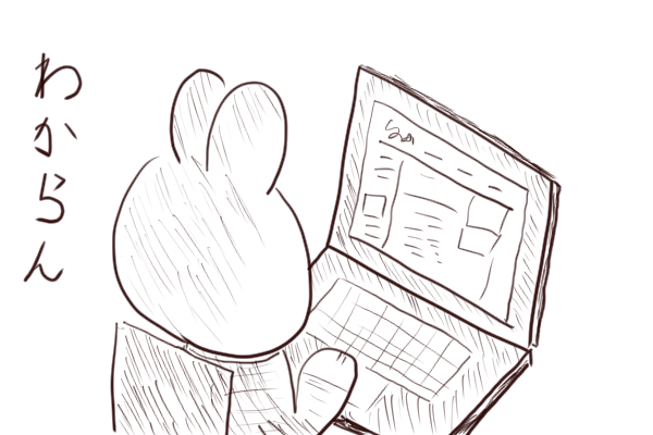 派遣・契約社員はどの転職サイトを使うのが良いか